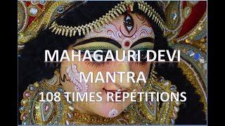 mahagauri devi mantra 108 times repetitions navratri day 8 mantra