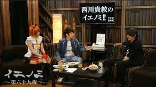 ミュージシャン界一のSLAVE?こと西川貴教さんが語る盟友LUNA SEAをまと...