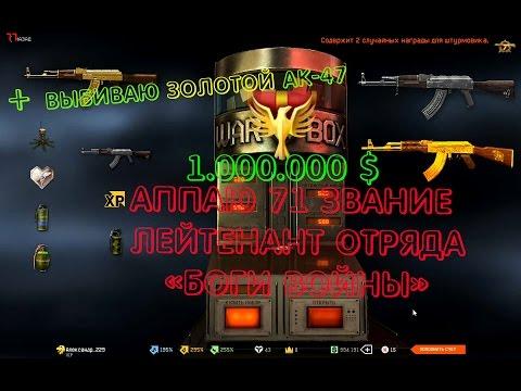 CPUCooL скачать бесплатно на русском языке для windows 7