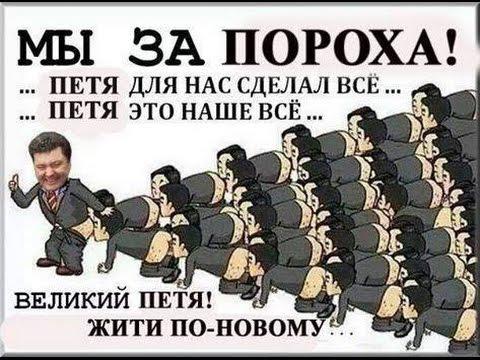 Террористы нанесли минометный удар по жилому сектору Авдеевки, - Аброськин - Цензор.НЕТ 8063