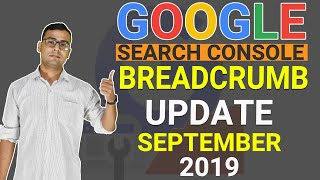 [LATEST] Google Search Console Update 2019   Breadcrumbs Reports in Search Console (in Hindi)