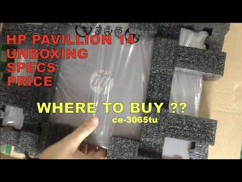 HP Pavillion 14-ce3065tu UNBOXING 🔥
