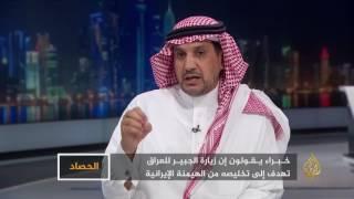الموقف الخليجي تجاه العراق على ضوء زيارة الجبير
