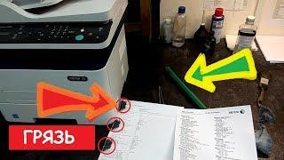 Xerox WC 3225 | Грязная печать | Черные полосы
