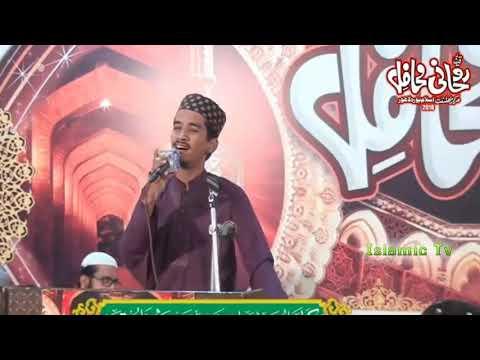 New Naat Sharif Muhammad Faizan Raza 2018 7 Muharram live Markzi Rohani Mahafil  Allama Hafiz Imran