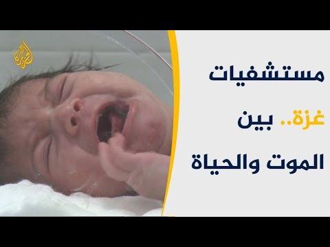 أزمة الوقود بغزة.. عندما يختلط الإنساني بالسياسي والأمني  - نشر قبل 6 ساعة