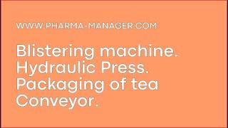 Капсульное оборудование для фармацевтического производства на www.Pharma-Manager.com(www.Pharma-Manager.com Фармацевтическое оборудование, профессиональные консультации в выборе. ФАБРИКА 39 Большой..., 2013-02-26T16:22:48.000Z)