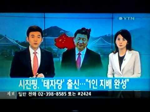 YTN World - Propagandas + Hino Nacional + News Start (뉴스출발) - 02/07/2014