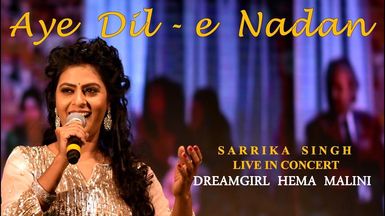 Download Aye Dil-e Nadan   Khayyam Sahab   Lata Mangeshkar   Razia Sultan   Sarrika Singh Live  