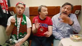 Смотреть Поехали на футбол! (Дмитрий Назаров, Михаил Боярский, Андрей  Кайков, Сергей Светлаков) онлайн