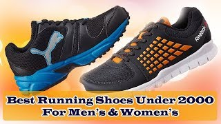 Best running shoes under 2000 Rupees from Best running shoe store Online