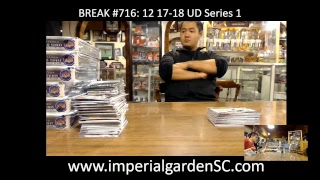 (LIVE STREAM) Case Break #716 PART #1: 12 Box 17-18 Upper Deck Series 1 HOBBY