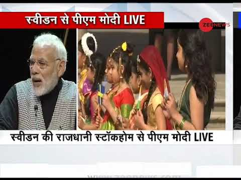 Watch PM Modi speak from Stockholm, Sweden