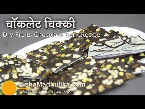 Dry Fruits Chocolate Bark Recipe Bark Candy Recipes