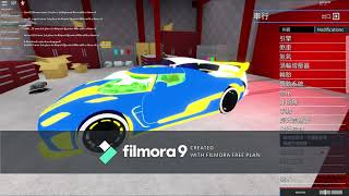 roblox Vehicle simulator i buy the tesla roadster 2.0 insanity is op