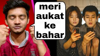 Parasite review in hindi: Masterpiece | badal yadav