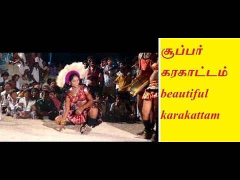 Tamil Karakattam தமிழ் கரகாட்டம்...karagattam 1 thumbnail