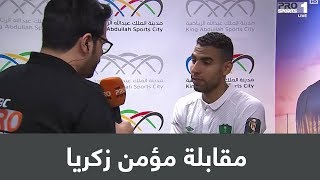 مؤمن زكريا: الدوري السعودي بوابة عودتي للمنتخب قبل المونديال
