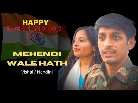 mehendi-wale-haath-song- guru-randhawa- -mg-grills- new-song -vishal-gupta- nandini-joshi