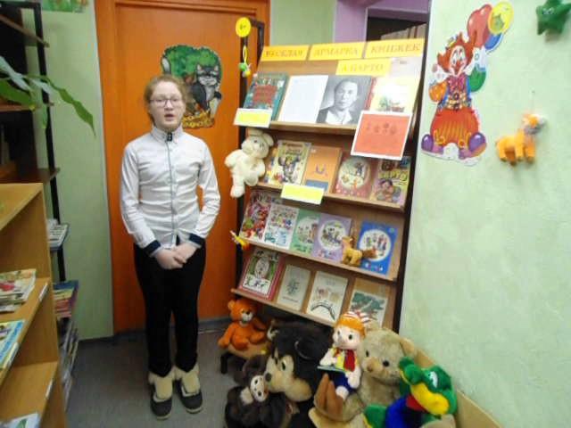 Изображение предпросмотра прочтения – ПоповаВалерия читает произведение «Я лежу, болею» А.Л.Барто