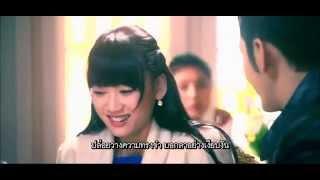บันทึกรักฉบับมาเฟีย ED Cruel Romance (锦绣缘华丽冒险) Sub Thai - เพลงเปลี่ยนไปตามเวลา《时过境迁》