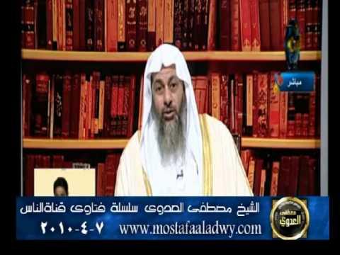 أنت تقول بأنه لا يوجد بنك إسلامي في مصر فماذا نفعل في أموالنا ؟ ؟ للشيخ مصطفى العدوي