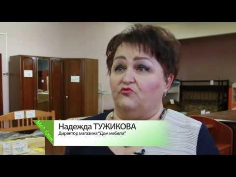 """Люди труда. Магазин """"Дом мебели"""""""