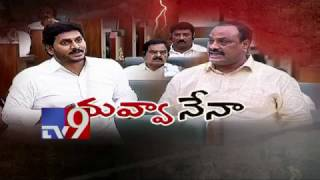 YS Jagan Vs Atchannaidu in AP Assembly - TV9