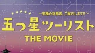 映画は2015年11月7日公開 2015年1月から3月にかけて放送されたテレビド...