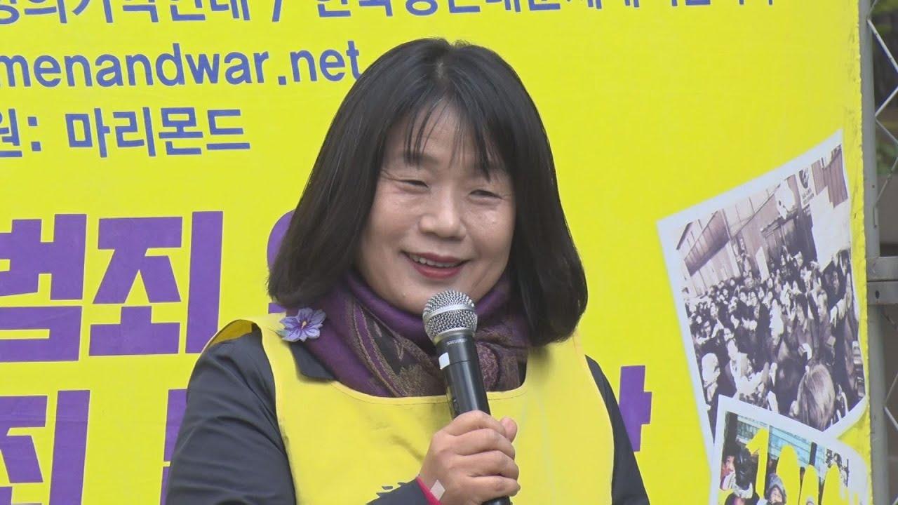 【韓国の反応】前正義連理事のユン・ミヒャン議員「日本は相当の責任を履行し、処罰されるべきだ」→韓国人「おまえが言うな、おまえが」