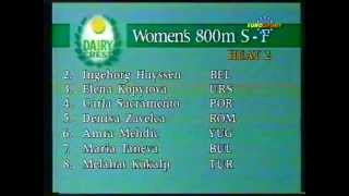 1989, European Junior Athletics Championships, Varazdin, Yugoslavia, Part 2