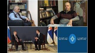 U CENTAR Aleksandar Pavić: O Putinovoj snažnoj poruci Vučiću i Zapadu thumbnail