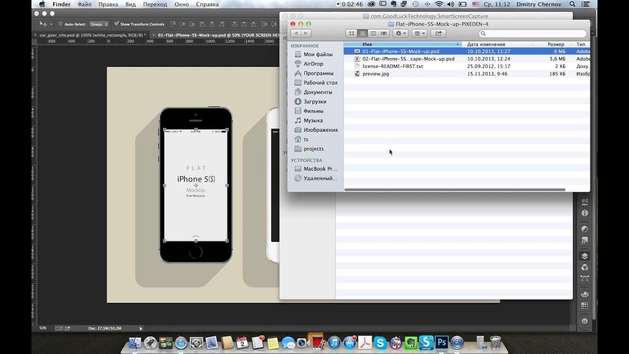 18 янв 2016. Роуз золото apple iphone 6s макет вид спереди и сзади– стоковая редакционная. Купить редакционные фото из категорий: объекты.