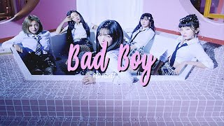 [BASS BOOSTED+EMPTY ARENA] RED VELVET(레드 벨벳) - BAD BOY
