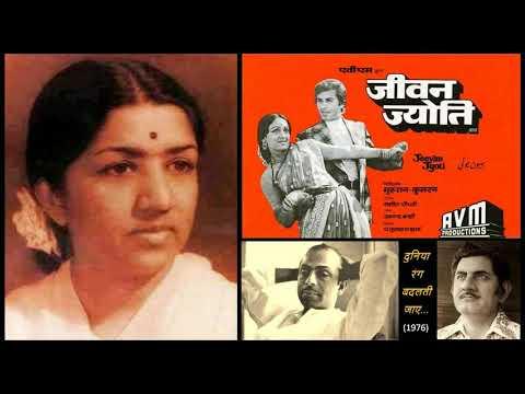 Download Lata Mangeshkar - Jeevan Jyoti (1976) - 'duniya rang badalti jaaye'