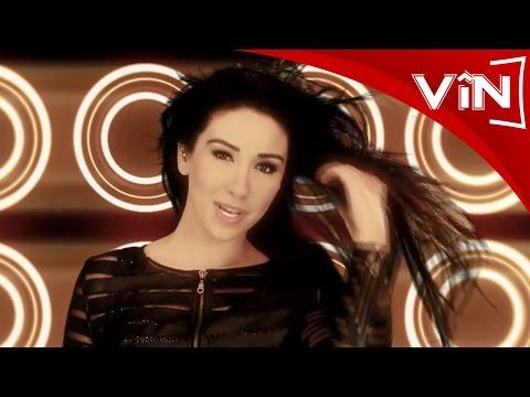 Chopy - Lem Ziz Mebe - چوپى - لێم زيز مهبه  (Kurdish Music)