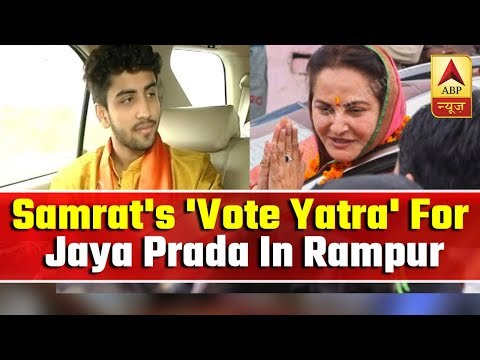 Samrat's 'Vote Yatra' For Mother Jaya Prada In Rampur | ABP News