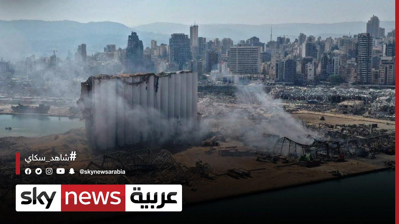 اتهامات للسلطة بعرقلة التحقيقات في انفجار المرفأ  - نشر قبل 8 ساعة