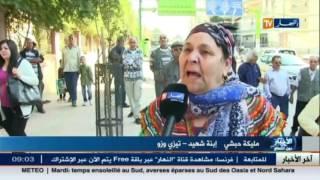 تيزي وزو: جمعية إتحاد بنات وأرامل الشهداء في مسيرة بمناسبة حلول عيد الثورة