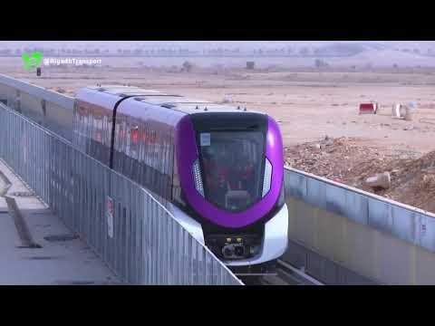 First Train Running - Riyadh Metro