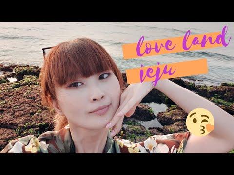 Love Museum jeju island
