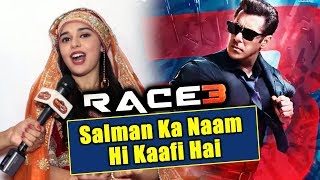 Eisha Singh Reaction On RACE 3 | Salman Khan Ka Naam Hi Kaafi Hai