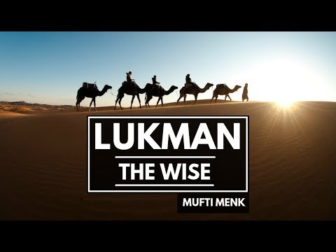 Lukman The Wise | Mufti Menk | Sierra Leone | 24th September 2017