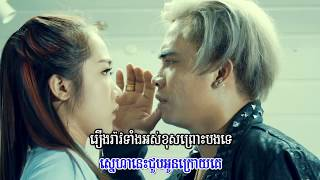 ជម្រើសទី២, Chum Rers Ty 2, ឆាយ វីរះយុទ្ធ, Chhay Virakyuth, ភ្លេងសុទ្ធ, Karaoke Phleng