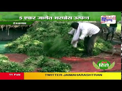 AGRO HERO: Success story of Buldhana farmer