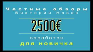 Mobile Work   Заработок от 2500 руб в день на мобильном трафике