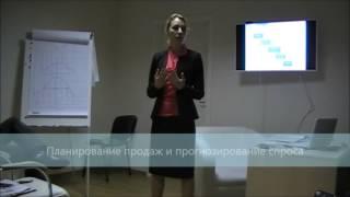 логистика(Этот тренинг посвящен теме организации эффективной системы управления товарными запасами на предприятии..., 2013-01-22T15:55:18.000Z)