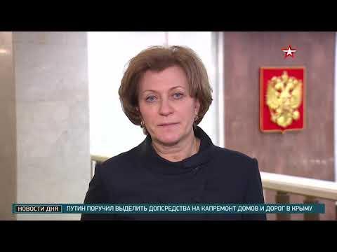 У эвакуированных из Китая россиян симптомы коронавируса не проявились
