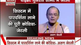 FM Arun Jaitley speaks at 8th edition of Vibrant Gujarat Summit