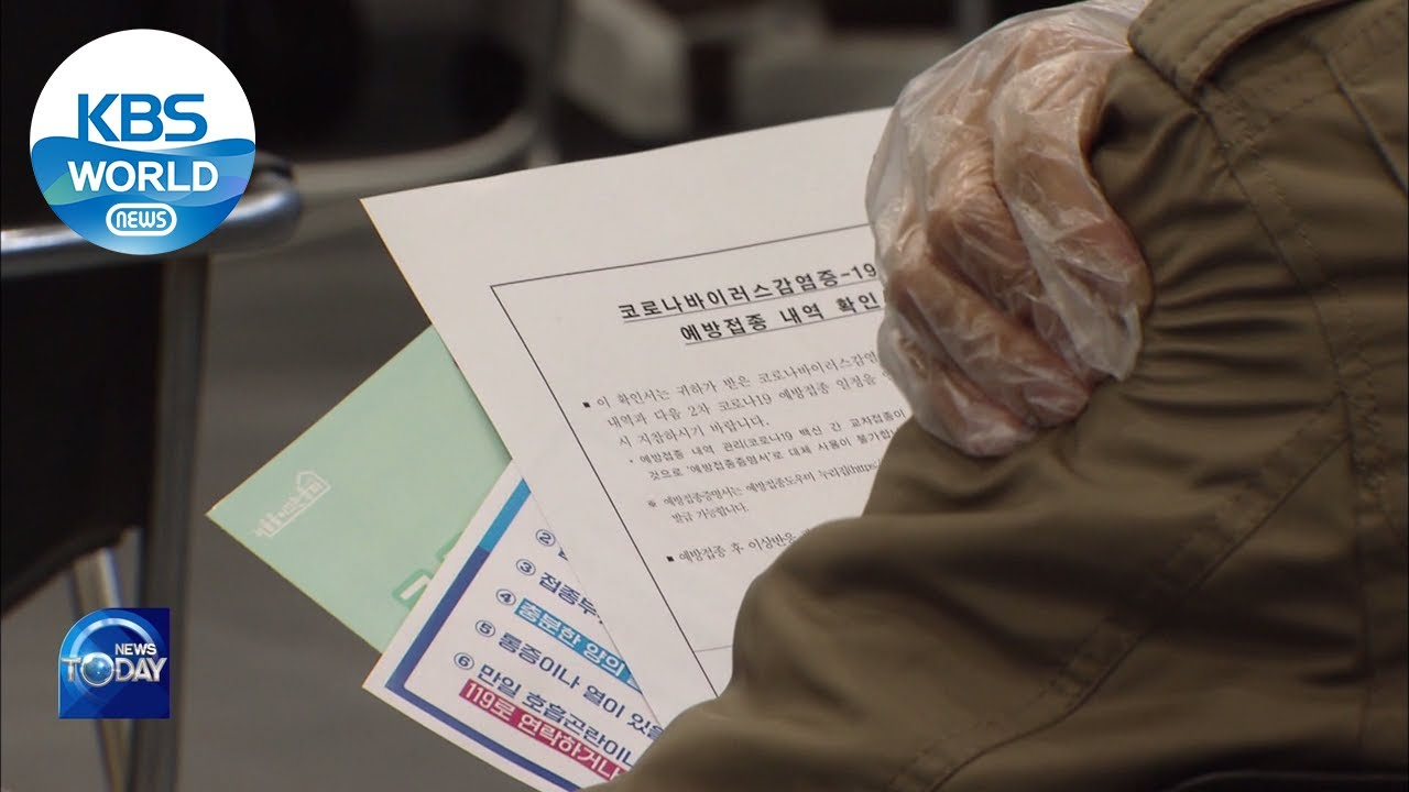 Man dies after receiving AZ vaccine (News Today) l KBS WORLD TV 210617